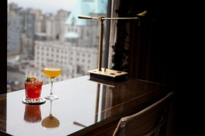 Drinks With A View- Yew at The Four Seasons